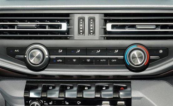 售9.28-13.98万元 长安凯程F70正式上市