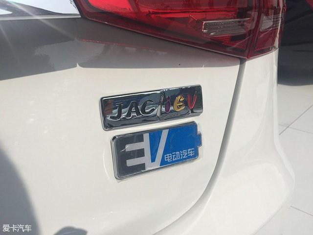 江淮iEV7电动车发布 将于北京车展亮相
