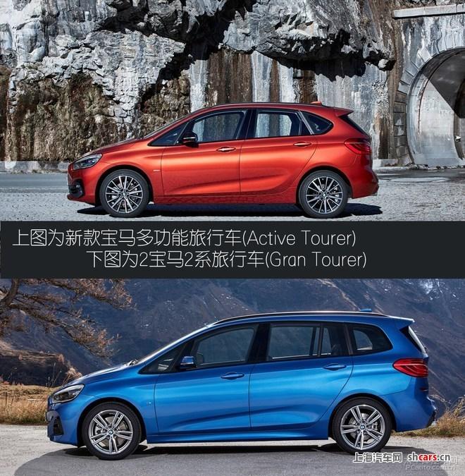 >  【 国外新车快讯频道】近日,宝马发布了新款BMW 2系旅行版的家族成员,其中一款为2系旅行车(Gran Tourer)与l另一款为2系多功能旅行车(Active Tourer)。这对新车的外观变化不大,但标志性的双肾式进气格栅的面积被拉大了,依旧搭载旧款2系旅行版的1.5T三缸与2.0T直列四缸涡轮增压发动机,传动系统也没抛弃7速双离合变速箱,预计新车将于2018年3月在欧洲正式上市。      宝马在2014年首次发布了一款专注于车内实用空间的2系多功能旅行车(Active Tourer),从此