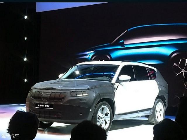 斯柯达全新SUV发布