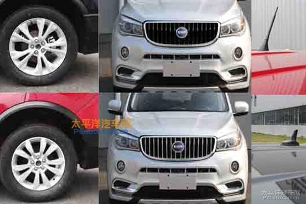斯威汽车发布 华晨鑫源全新乘用车品牌
