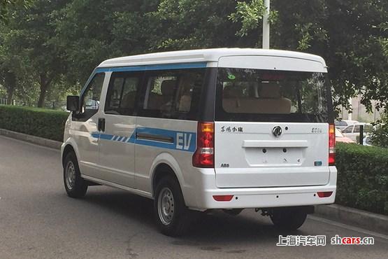 东风小康EC36上市 补贴前售12.69万元高清图片