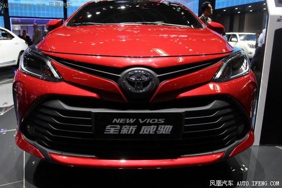 丰田新威驰今日上市 换装cvt变速器