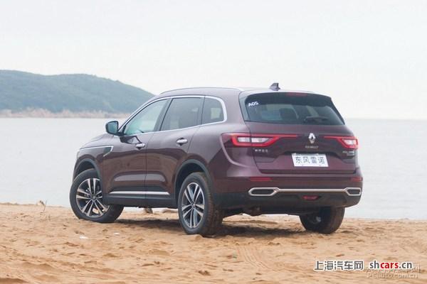 新一代东风雷诺科雷傲今天上市 7款车型高清图片