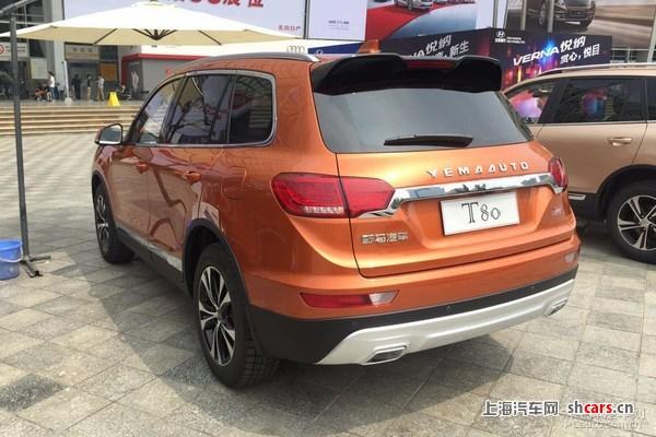 野马T80或上海车展上市 搭1.5T 2.0T引擎高清图片