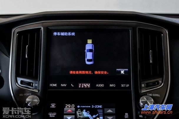 一汽丰田全新皇冠2.0t车型或8月份上市